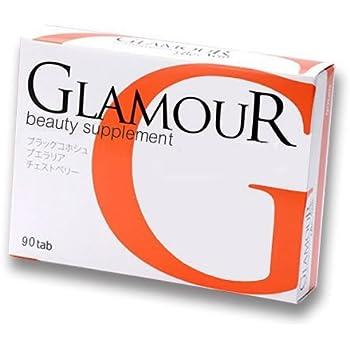 夢のB-ビューティーサプリ グラマー90tab(GLAMOUR)