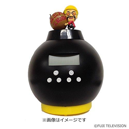 火薬田ドン 爆弾型めざまし時計