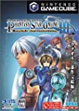 PHANTASY STAR ONLINE EPISODE III C.A.R.D. Revolution セガゲームス セガ