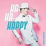 【Amazon.co.jp限定】HA-HA-HAPPY (初回盤)(DVD付)(特典:メガジャケ(複製サイン入り初回限定盤絵柄)付)