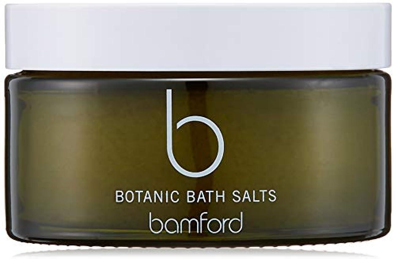 拷問レンダー免疫するbamford(バンフォード) ボタニックバスソルト 250g