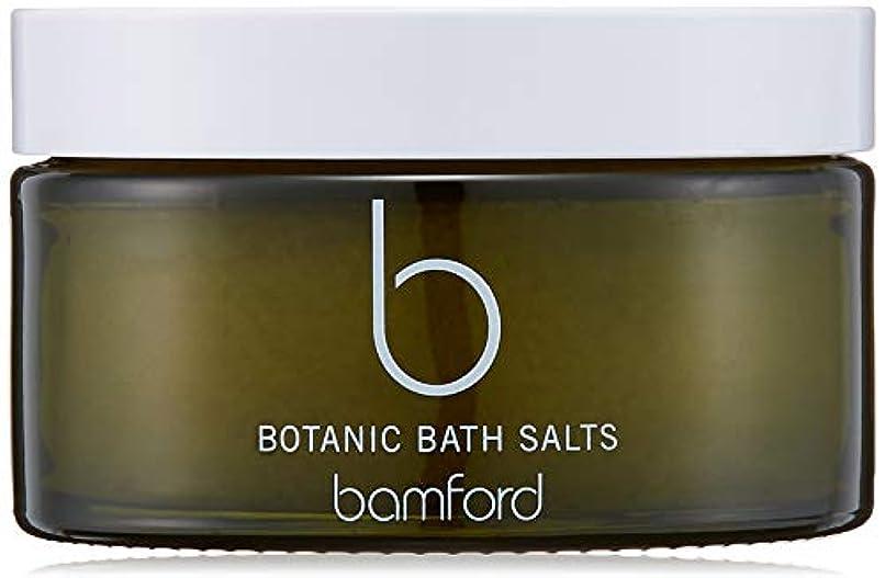 識字マニフェストユーザーbamford(バンフォード) ボタニックバスソルト 入浴剤 250g