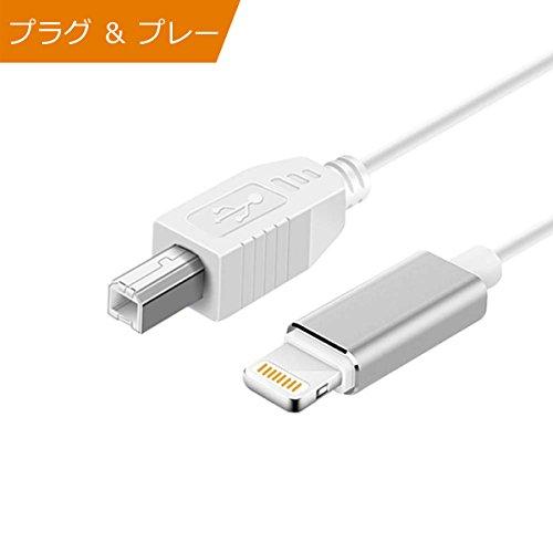 iPhone iPad MIDI ケーブル Lightning USB b 変換 ケーブル USB 2.0 MIDI キーボード 電子キーボード 電子ギター連続 リズム再生 ヒーリング 編曲 電子琴 接続可能 ライトニング USB Type B 変換 ケーブル (ホワイト)