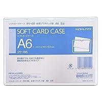 (まとめ買い)コクヨ ソフトカードケース 軟質 A6 クケ-66 【×10】