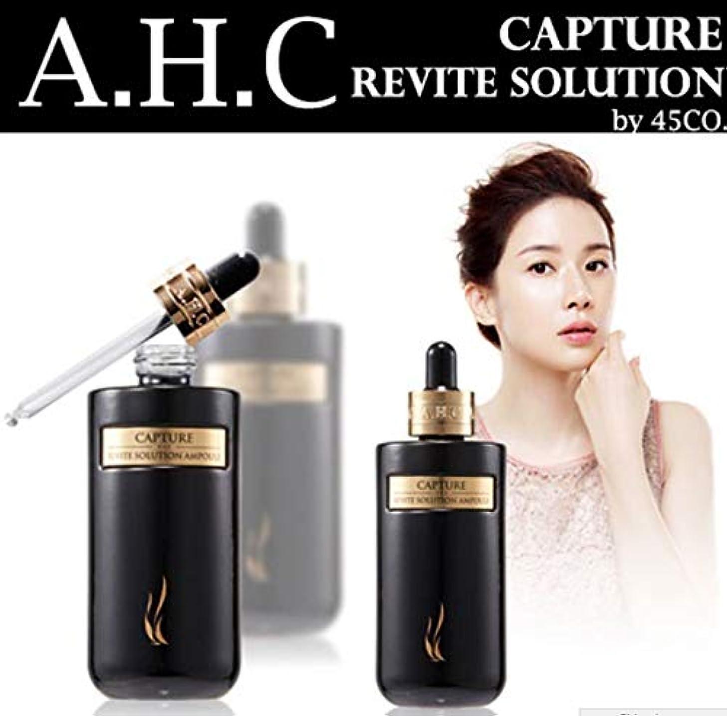 後方にラップトップ意義[A.H.C] キャプティブリバイトソリューションアンプル50ml / Capture Revite Solution Ampoule 50ml / ホワイトニング、ヒアルロン酸/韓国化粧品 / Whitening, hyaluronic...