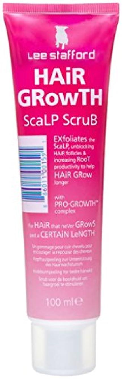 防衛すき格納プロ成長の複合体100mlが付いているリーStaffordの毛の成長の頭皮の剥離のスクラブ
