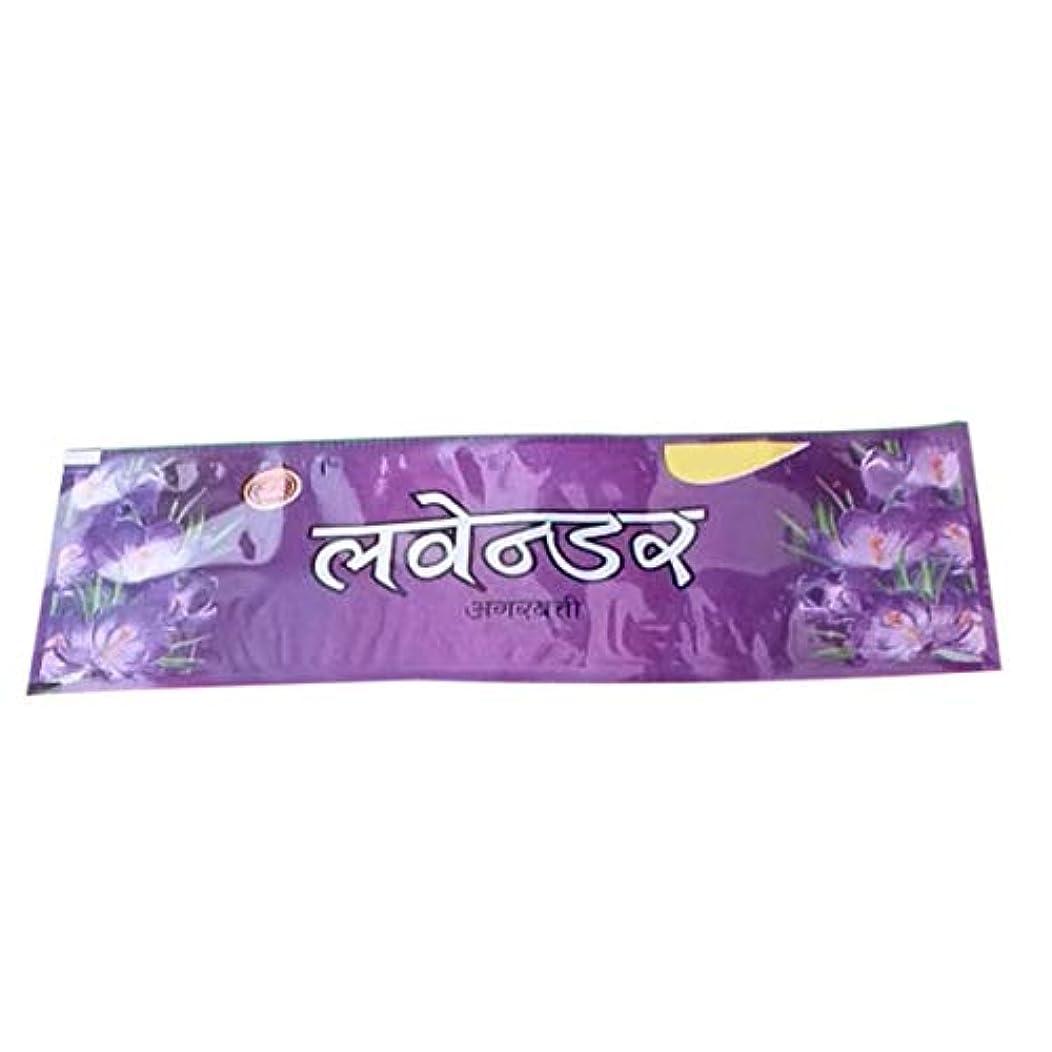 植物学者ハンディキャップ百万Sampada Lavender Agarbatti 25 Sticks Pack of 24