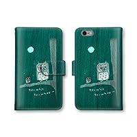 【ノーブランド品】 DIGNO U 404KC スマホケース 手帳型 フクロウ 鳥 グリーン 緑色 かわいい おしゃれ 携帯カバー 404KC ケース 携帯ケース ディグノU