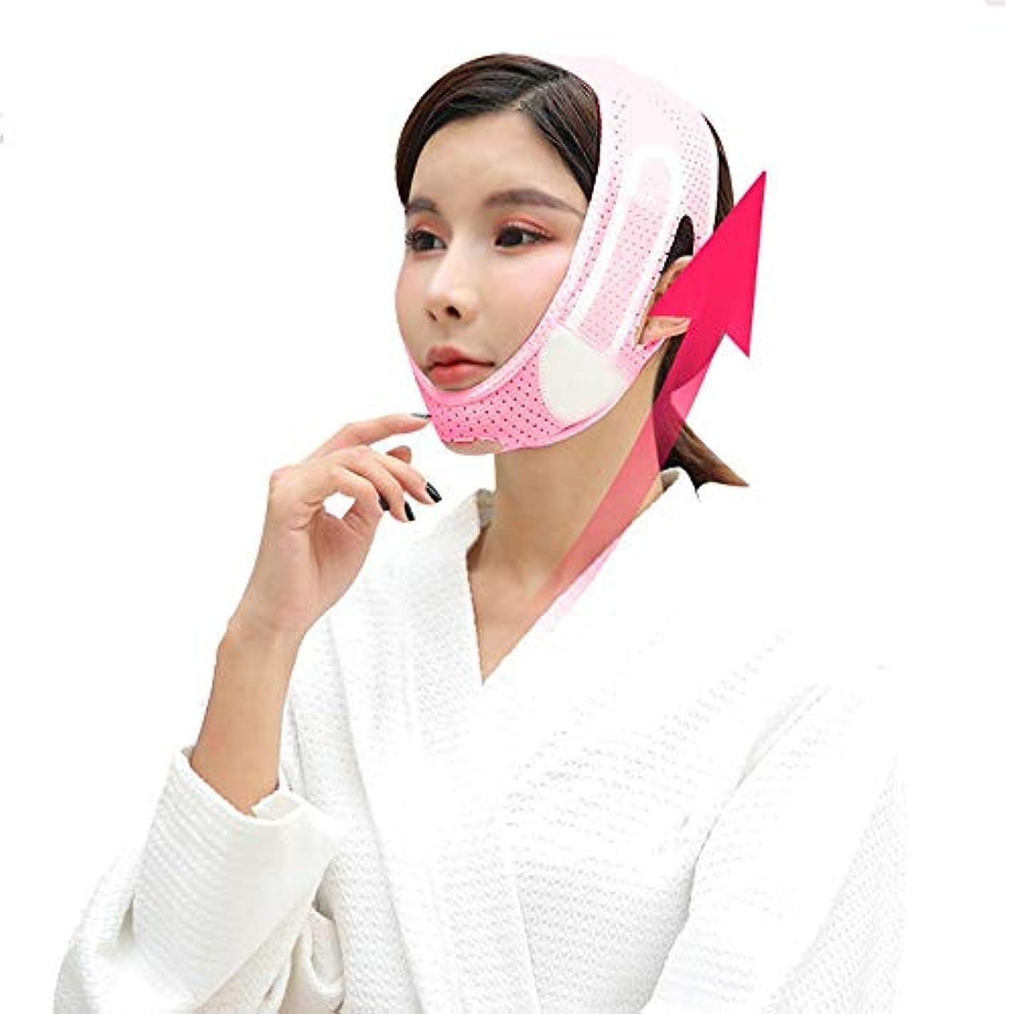 腐敗した二週間講堂Youse 女性アップフェイススリム超薄型ベルトストラップバンドは、耐久性と便利なマスクのVフェイスチンチークリフトアンチリンクルフェイスリフトスリミングチークマスク、二重あごリデューサー、顔スリミングマスク (Color : Pink)