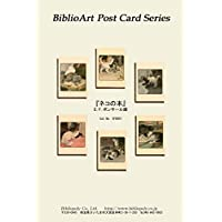 BiblioArt Post Card Series E.F.ボンサール 「ネコの本」 6枚セット(解説付き)