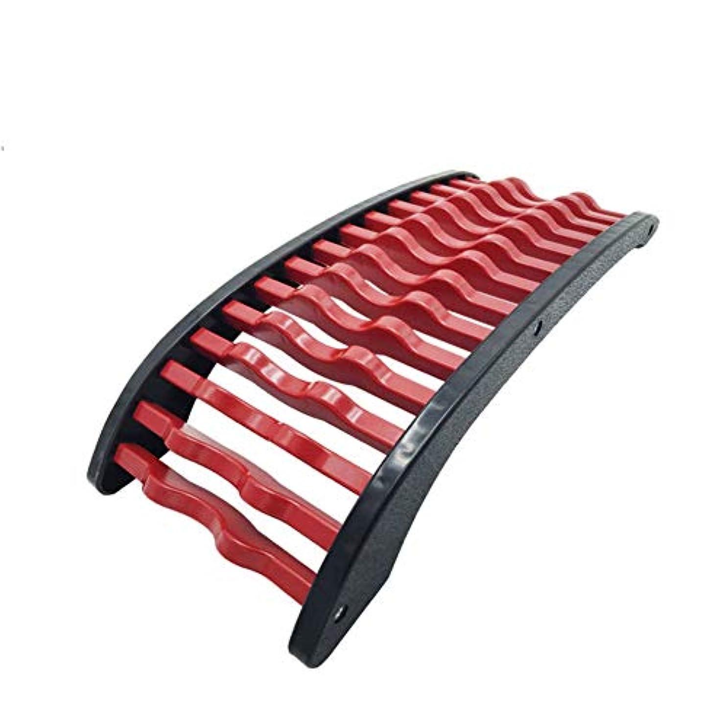 適合しましたランドマーク逃す腰椎矯正 弧状 引っ張り背筋が伸び マッサージ器 なだめるような ハンプバックランバーディスク家庭用