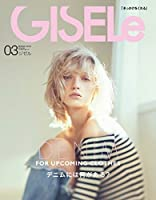 GISELe(ジゼル) 2018年 03月号