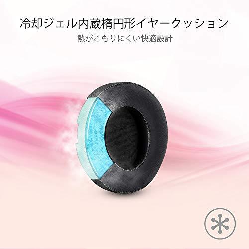 『Razer Kraken Quartz Pink ゲーミングヘッドセット 3.5mm 冷却パッド PS4 PC Switch スマホ【日本正規代理店保証品】 RZ04-02830300-R3M1』の2枚目の画像