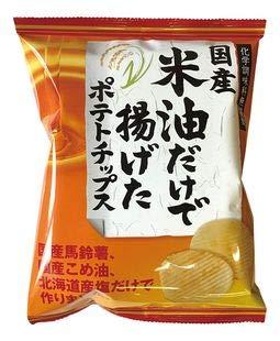 国産米油だけで揚げたポテトチップス(うす塩味)60g