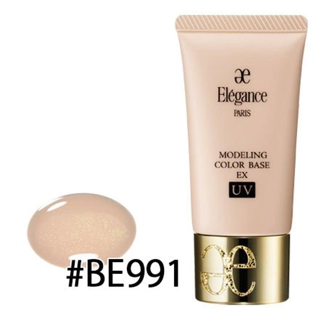 縫う援助冷ややかなエレガンス モデリング カラーベース EX UV #BE991
