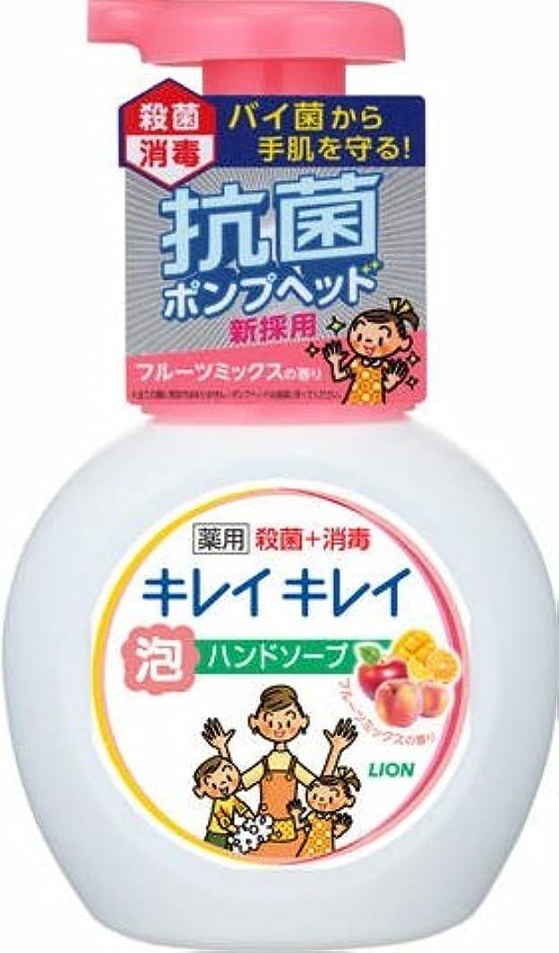 配送特許不道徳キレイキレイ薬用泡ハンドソープ フルーツミックス ポンプ × 20個セット