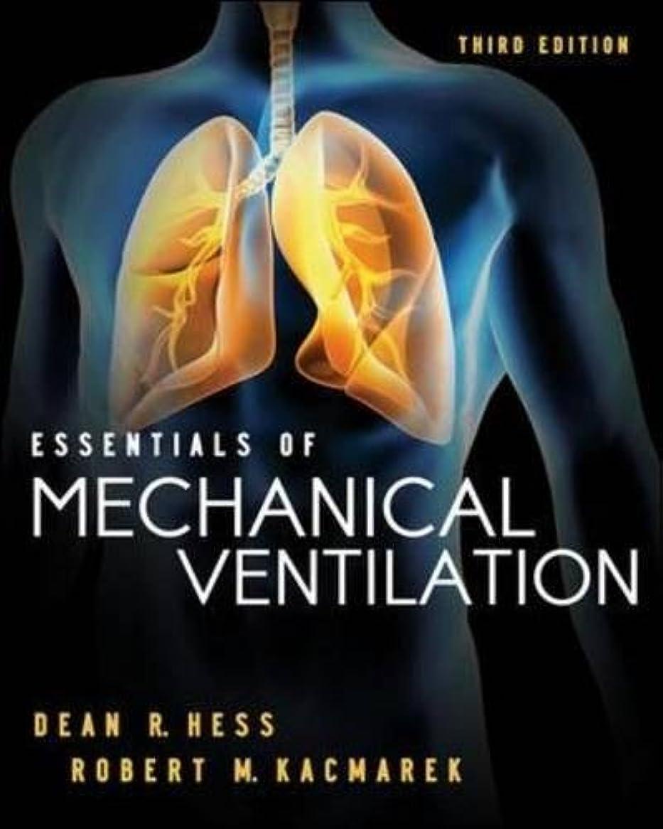 同盟円形ハグEssentials of Mechanical Ventilation, Third Edition