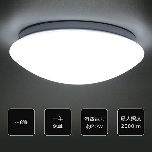 Lifeholder ledシーリングライト 小型 天井照明 20W 6~8畳 洗面所 部屋 室内照...