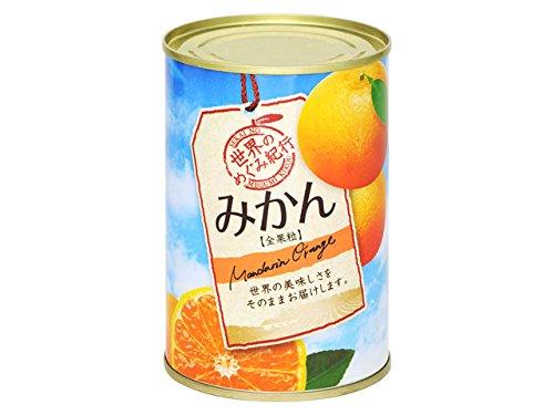 おやつやデザートに!みかんの缶詰のおすすめ人気ランキング7選