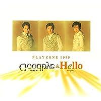 PLAYZONE 1999 Good bye&Hello