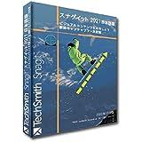 【新発売】Snagit 2021 日本語版 PC画面一発録画 テレワーク用 18% OFF Windows,Macに対応