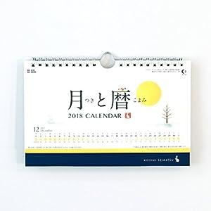 新日本カレンダー 2018年 月と暦 カレンダー 卓上 8805
