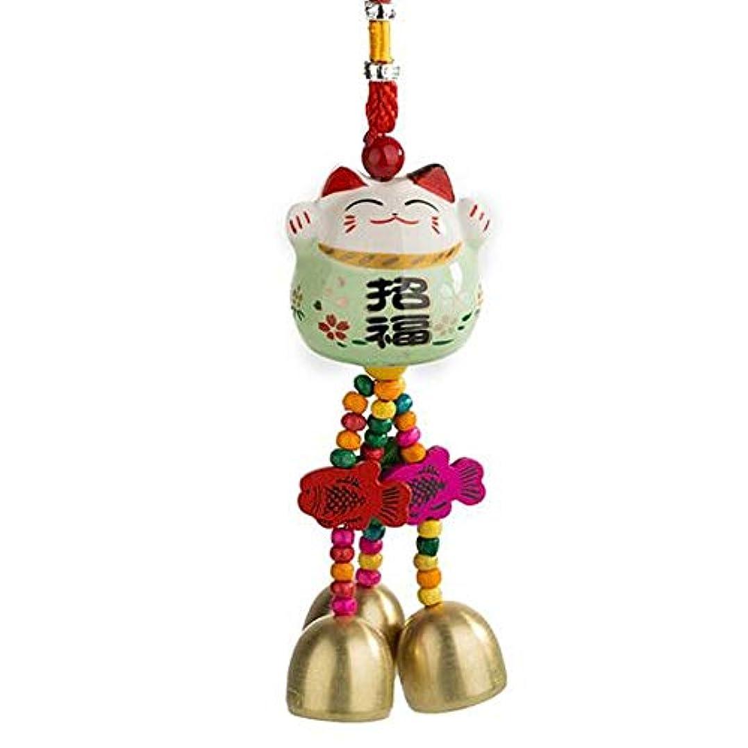 部族作成する国Aishanghuayi 風チャイム、かわいいクリエイティブセラミック猫風の鐘、オレンジ、ロング28センチメートル,ファッションオーナメント (Color : Green)
