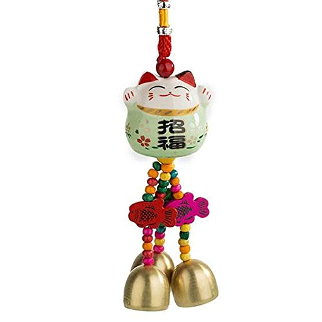 後退するピアース農業Aishanghuayi 風チャイム、かわいいクリエイティブセラミック猫風の鐘、オレンジ、ロング28センチメートル,ファッションオーナメント (Color : Green)