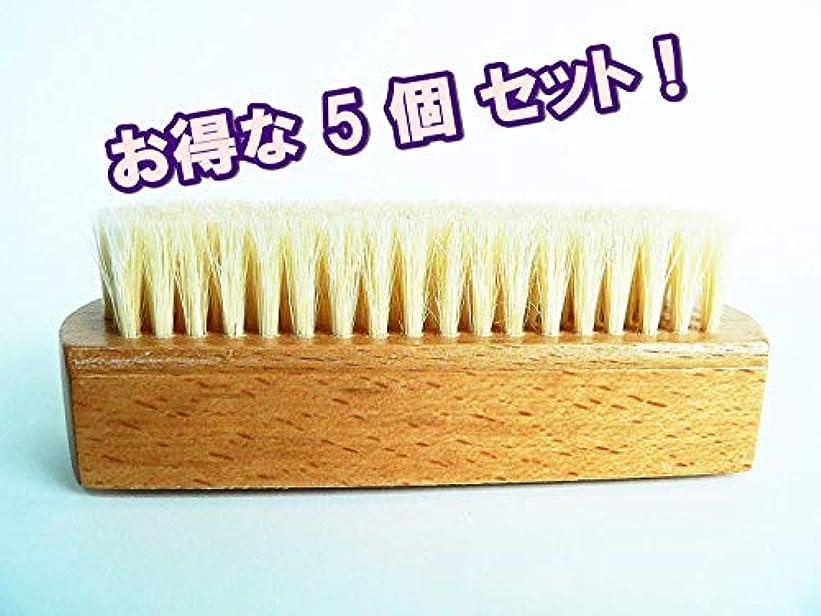 縞模様の逃げる川浅草の老舗ブラシ専門店の 爪磨き ネイルブラシ (お得な5個セット)
