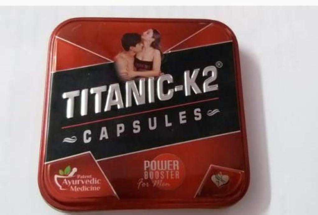 人形食事上向きHerbal Titanic K2 6 Caps. pack power booster sex drive for men blend of herbs 男性のためのパックパワーブースターセックスドライブハーブのブレンド