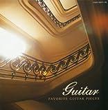 クラシック名曲ツイン(9)アルハンブラ宮殿の思い出/ギター名曲集