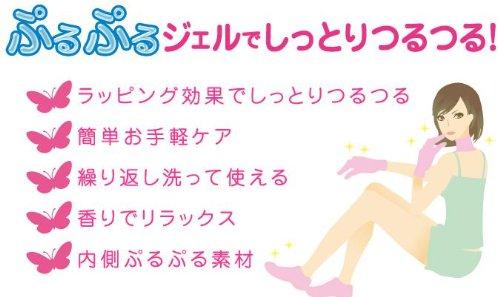 Cure Gel ジェルグローブ ※魔法のGelで、たっぷりうるおい! 普段ケアしにくい箇所も「Cure Gel」があればお手入れ簡単!