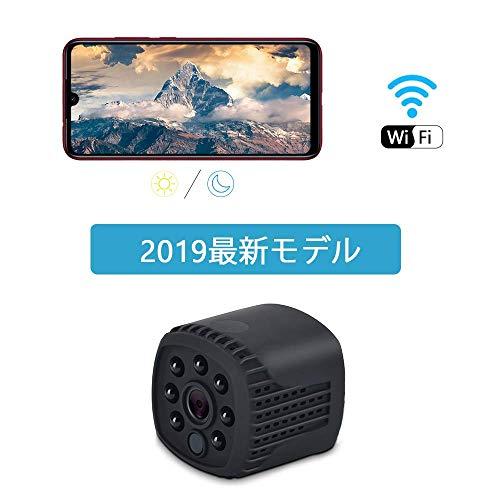 Dexu 小型カメラ B07NXWYDVN 1枚目