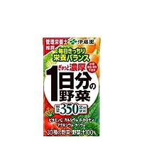 伊藤園 ぎゅっと濃厚 1日分の野菜 125ml紙パック 24本入×2 まとめ買い