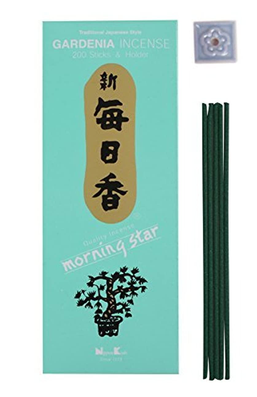 曲げる傷つける思われるMorning Star – Gardenia 200 Sticks by Morning Star