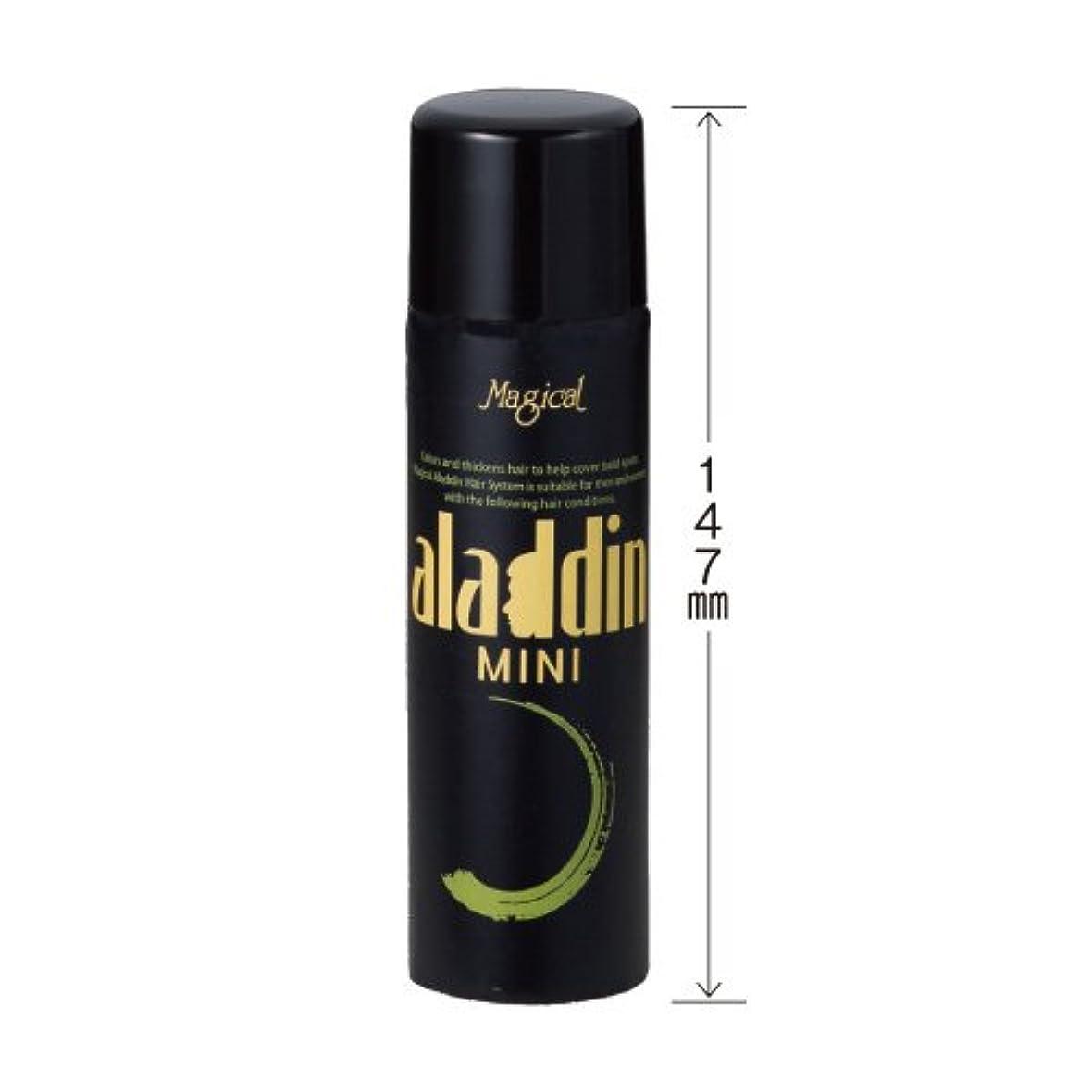 オピエート呼吸列挙するアラジンミニ 携帯用増毛スプレー60g