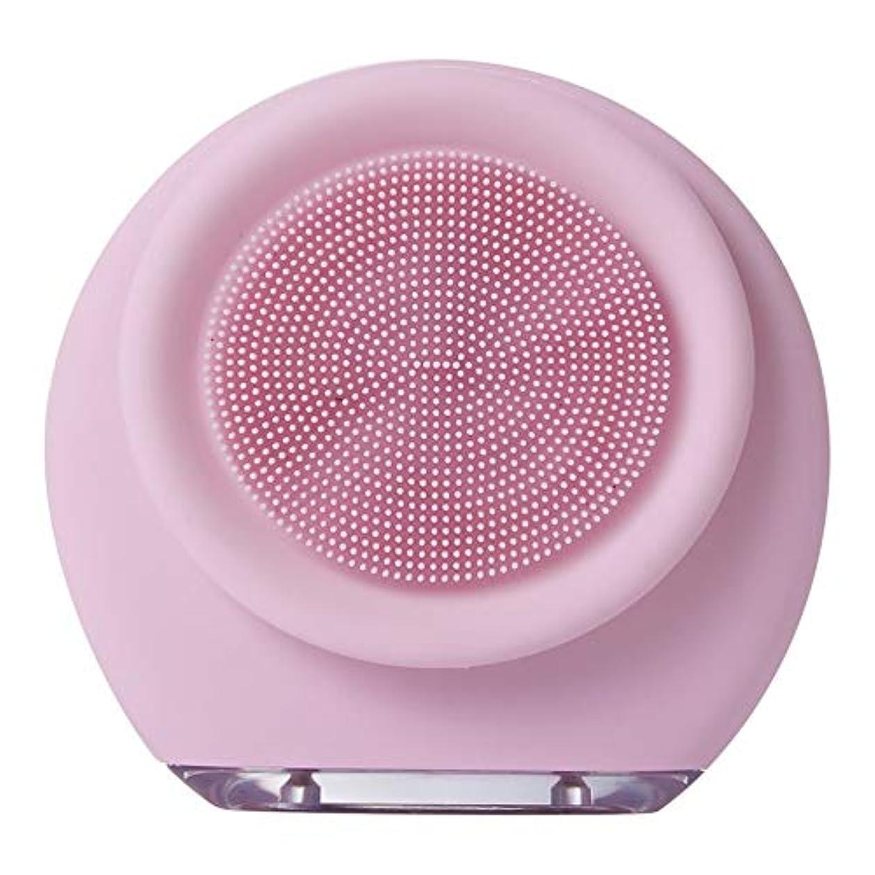 ブリーフケース形に向けて出発ZHILI フェイスクリーナー防水電動フェイスクレンザーシリコンフェイシャルブラシマッサージャー削除肌にきびにきび毛穴美容ツール (Color : Pink)