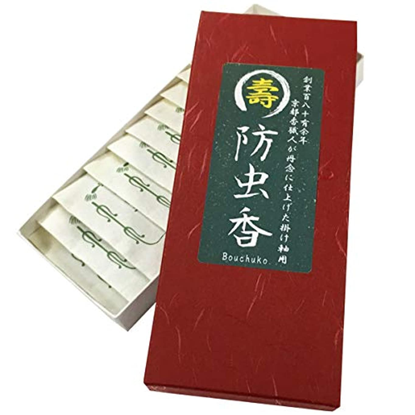 相談する逆に神秘的な掛軸防虫香 壽印の防虫香 1袋10箱入り