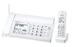 パナソニック デジタルコードレスFAX 子機1台付き 迷惑電話対策機能搭載 ホワイト KX-PD205DL-W