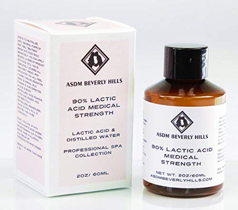 キラウエア山ロマンス真空ASDM Beverly Hills 90%乳酸の医療強度、20オンス