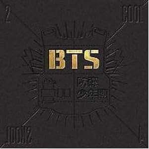 BTS 1st Single - 2 Cool 4 Skool (韓国盤)