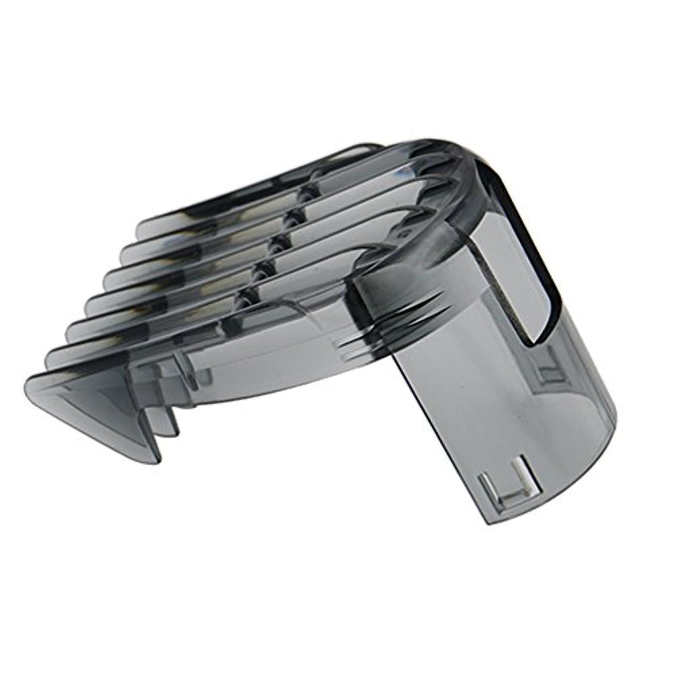 アナリスト赤山積みの電動バリカン 交換部品 適用 フィリップス バリカン QC5510 QC5530 QC5550 QC5560 QC5570 QC5580のための3-15mmのバリカンのくしのアタッチメントのクリッパー 髪の櫛カット3-15...