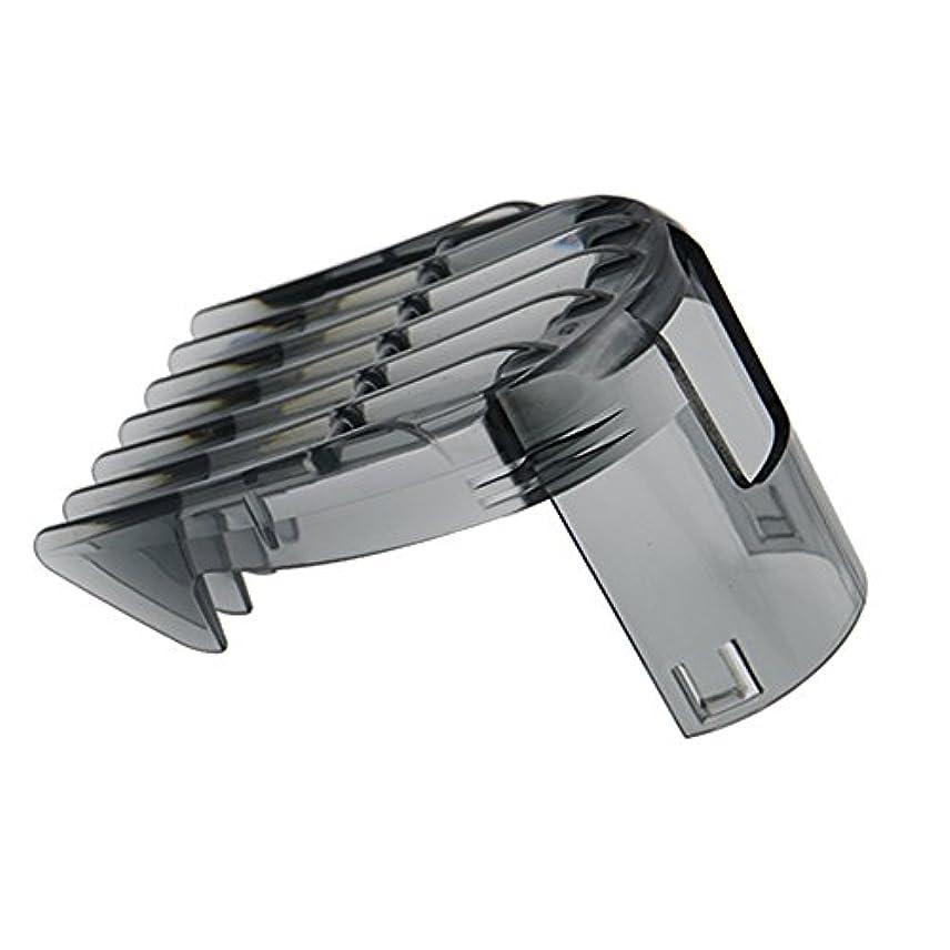 アフリカ人繁栄促す電動バリカン 交換部品 適用 フィリップス バリカン QC5510 QC5530 QC5550 QC5560 QC5570 QC5580のための3-15mmのバリカンのくしのアタッチメントのクリッパー 髪の櫛カット3-15...
