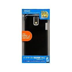 ラスタバナナ HTC J ハードケース ブラック X038HTCJ