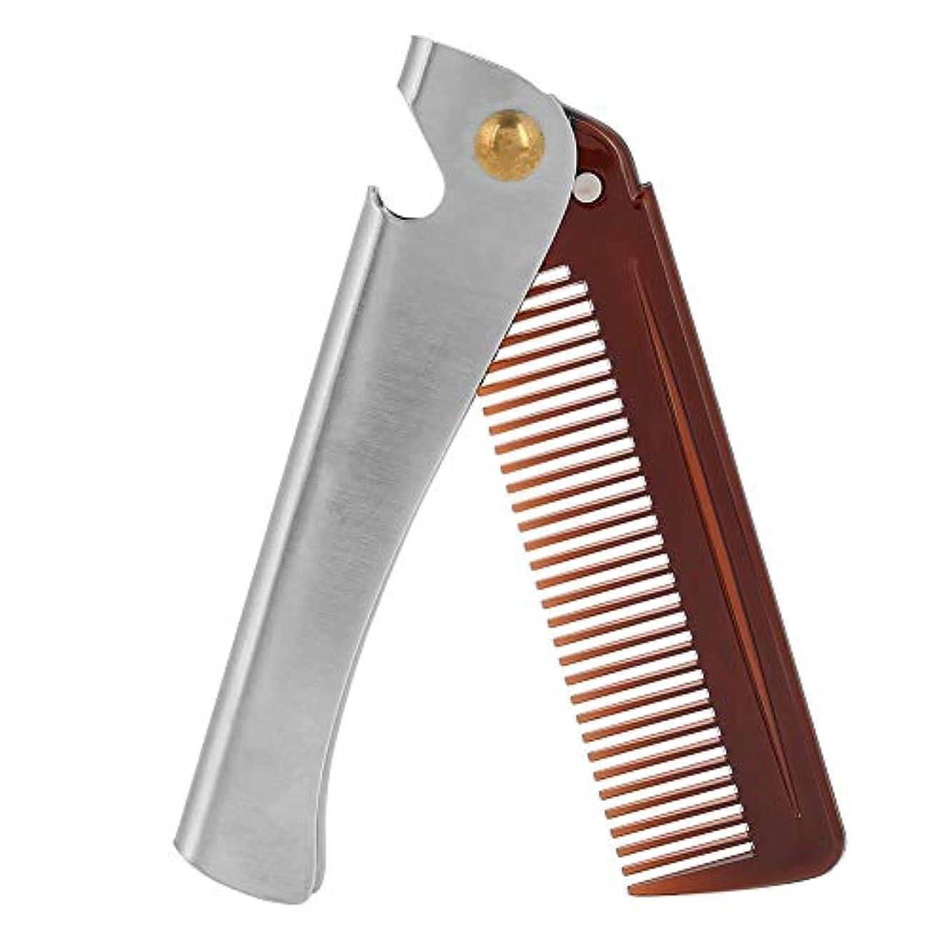 空虚作詞家ギャラントリーステンレス製のひげの櫛の携帯用ステンレス製のひげの櫛の携帯用折りたたみ口ひげ用具の栓抜き