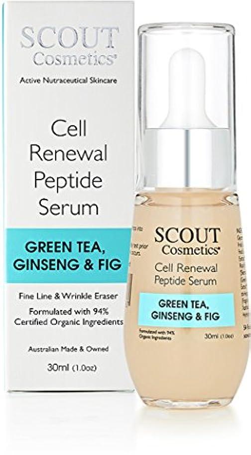 大工滝農民SCOUT Cosmetics Cell Renewal Peptide Serum with Green Tea, Ginseng & Fig 30ml/1oz並行輸入品