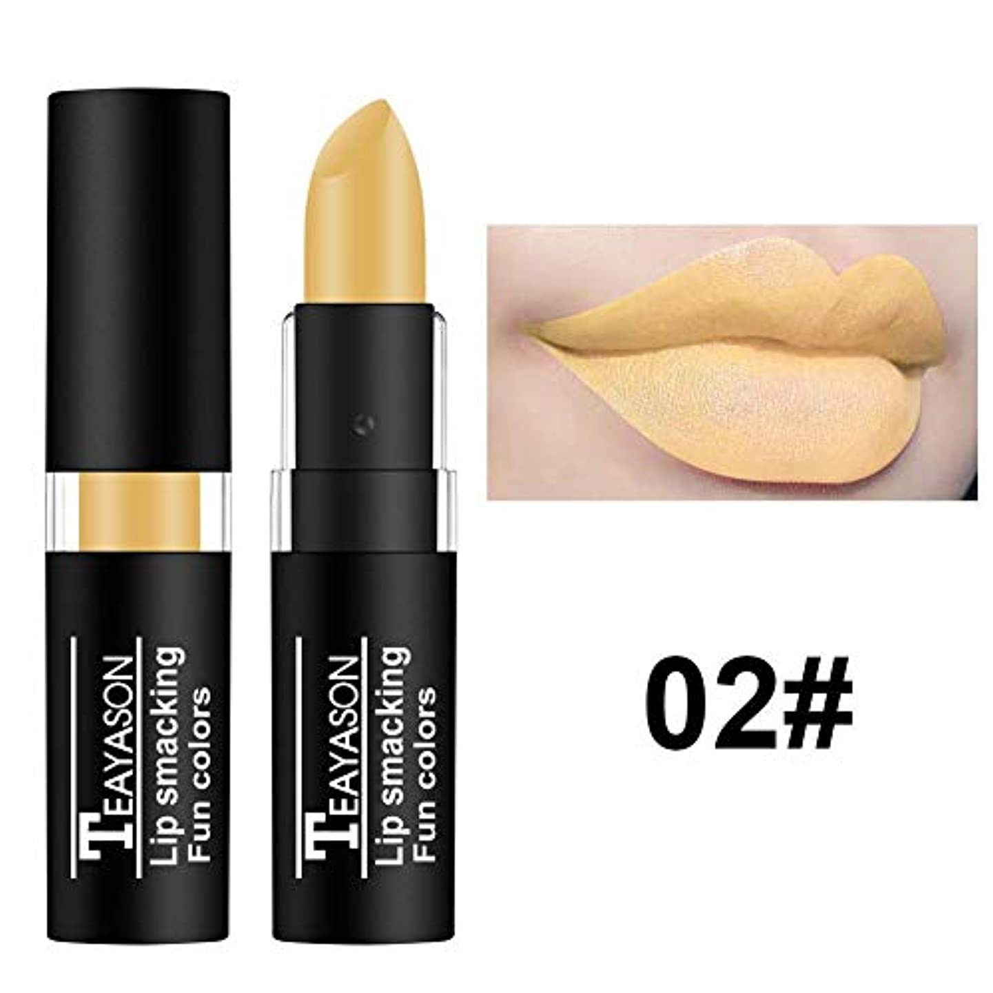 香り漂流通りBETTER YOU (ベター ュー) 口紅、多種、マット、タンブラー、防水、汗よけ、自然、持久、12色 (B 2#)