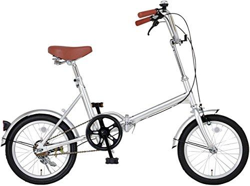 CMF-16 折りたたみ自転車 16インチ 通勤 通学 便利 軽量 オシャレ シルバー