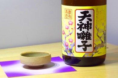 魚沼酒造 特別本醸造 天神囃子 720ml