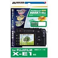 ハクバ 液晶保護フィルム(富士フイルム FUJIFILM X-E1専用)DGF-FFXE1